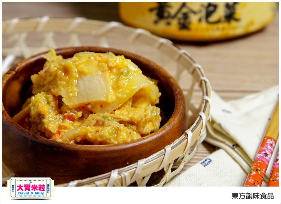 宅配黃金泡菜XO醬推薦 @東方韻味黃金泡菜+XO醬@大胃米粒 0004.jpg
