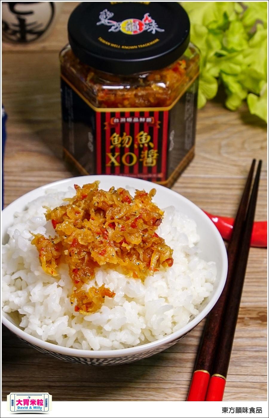 宅配黃金泡菜XO醬推薦 @東方韻味黃金泡菜+XO醬@大胃米粒 0009.jpg
