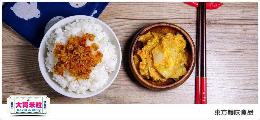 宅配黃金泡菜XO醬推薦 @東方韻味黃金泡菜+XO醬@大胃米粒 0012.jpg