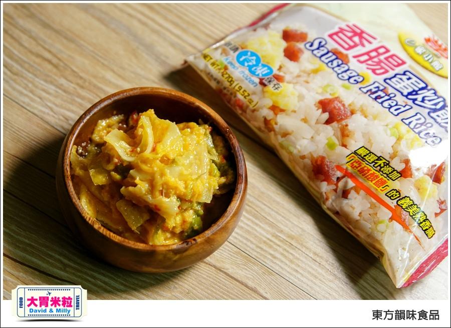 宅配黃金泡菜XO醬推薦 @東方韻味黃金泡菜+XO醬@大胃米粒 0013.jpg
