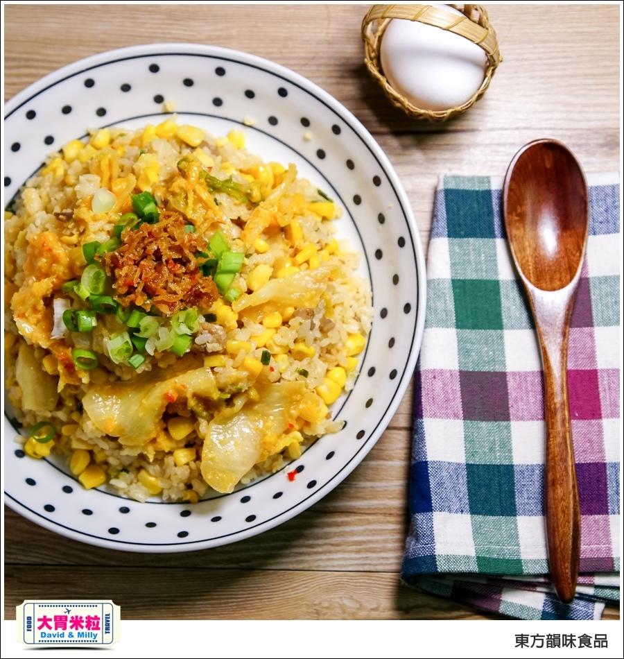 宅配黃金泡菜XO醬推薦 @東方韻味黃金泡菜+XO醬@大胃米粒 0016.jpg