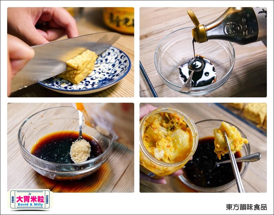 宅配黃金泡菜XO醬推薦 @東方韻味黃金泡菜+XO醬@大胃米粒 0024.jpg