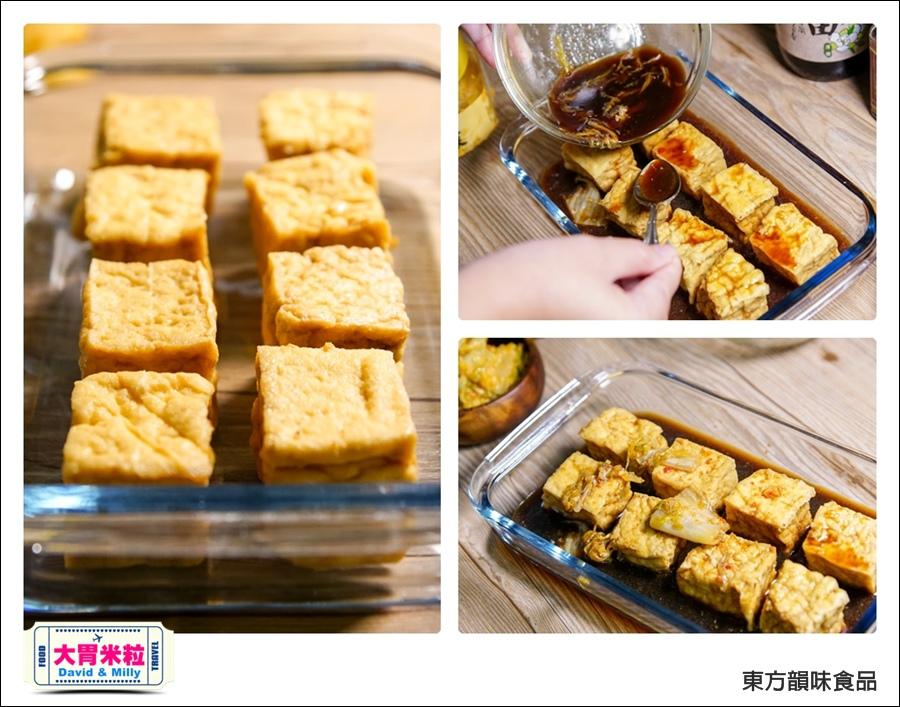 宅配黃金泡菜XO醬推薦 @東方韻味黃金泡菜+XO醬@大胃米粒 0025.jpg
