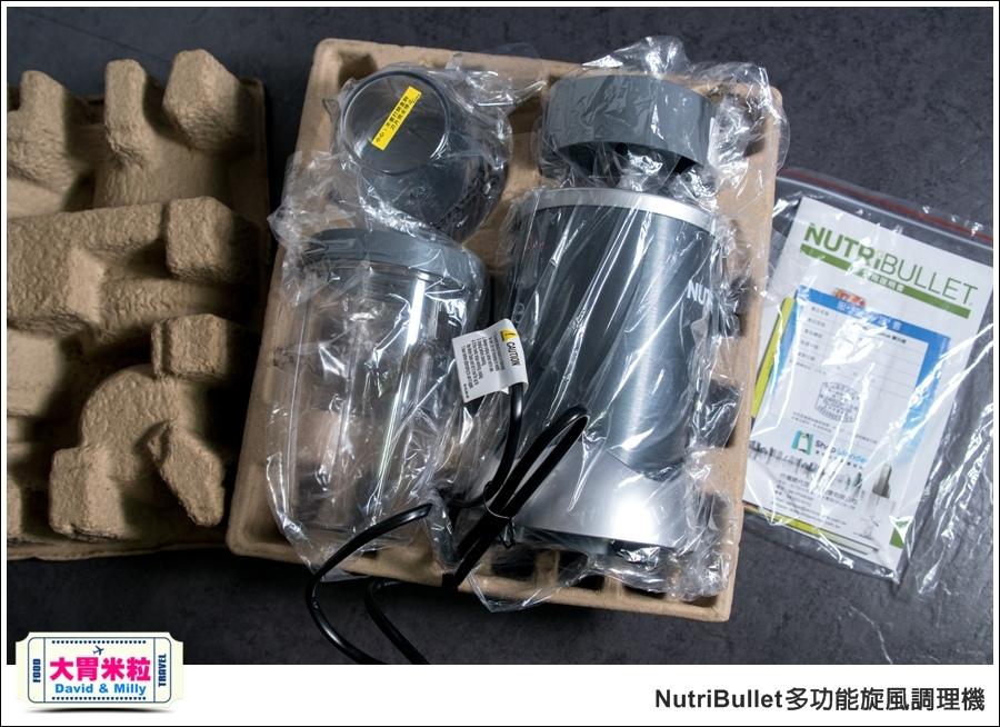 食物調理機推薦@美國NutriBullet高效精萃多功能旋風調理機@大胃米粒_002.jpg