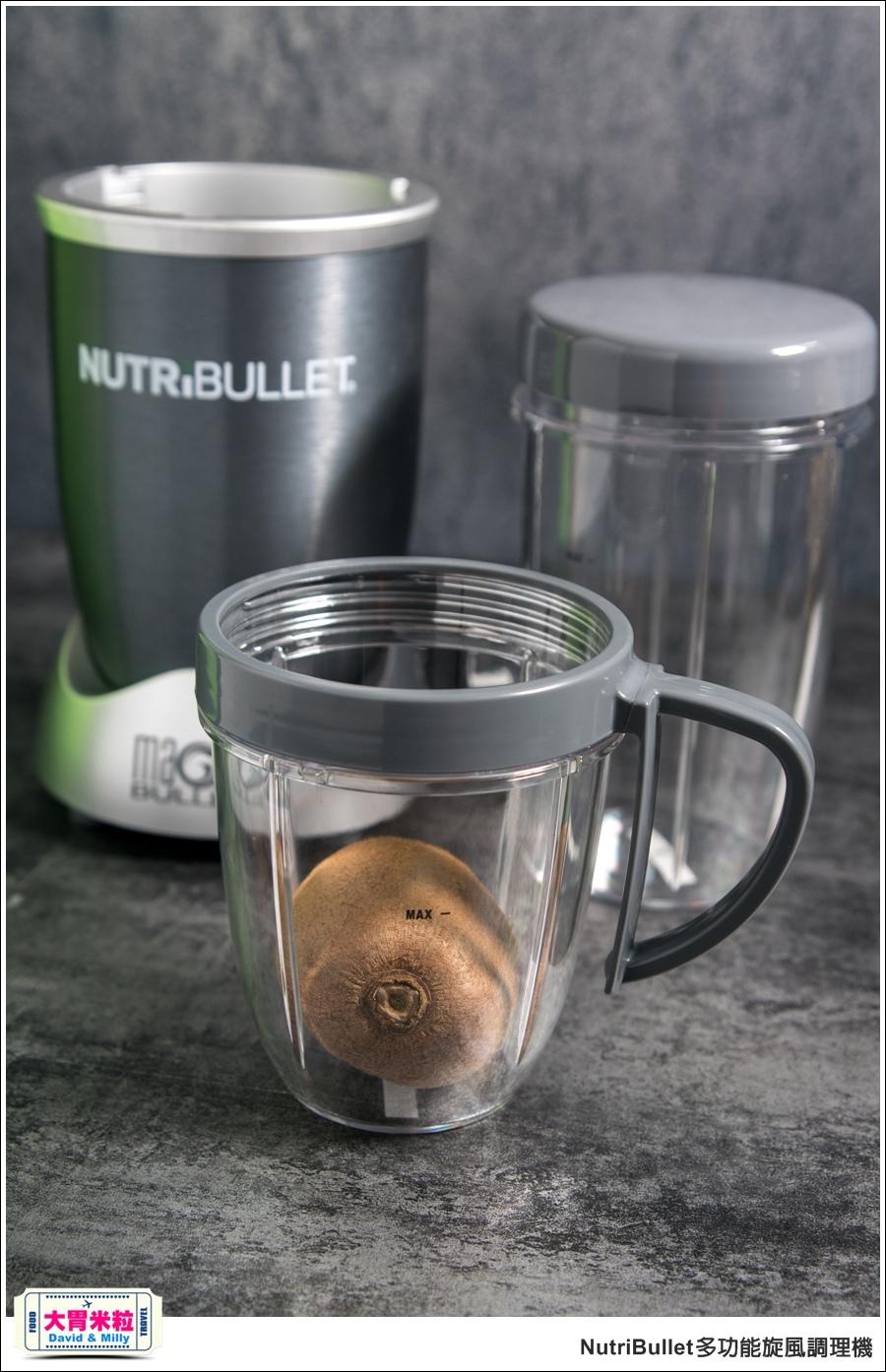 食物調理機推薦@美國NutriBullet高效精萃多功能旋風調理機@大胃米粒_006.jpg