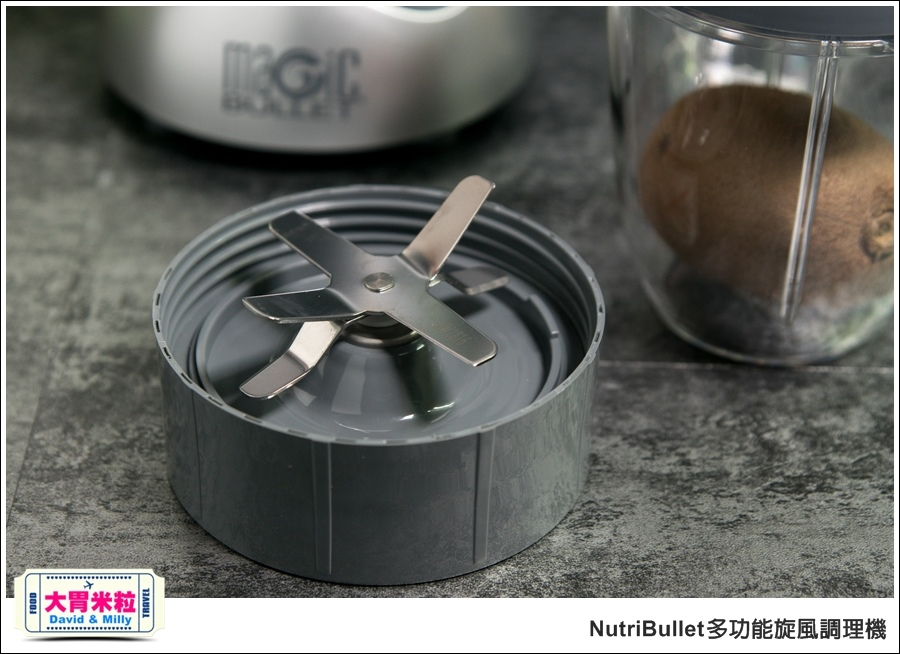食物調理機推薦@美國NutriBullet高效精萃多功能旋風調理機@大胃米粒_007.jpg