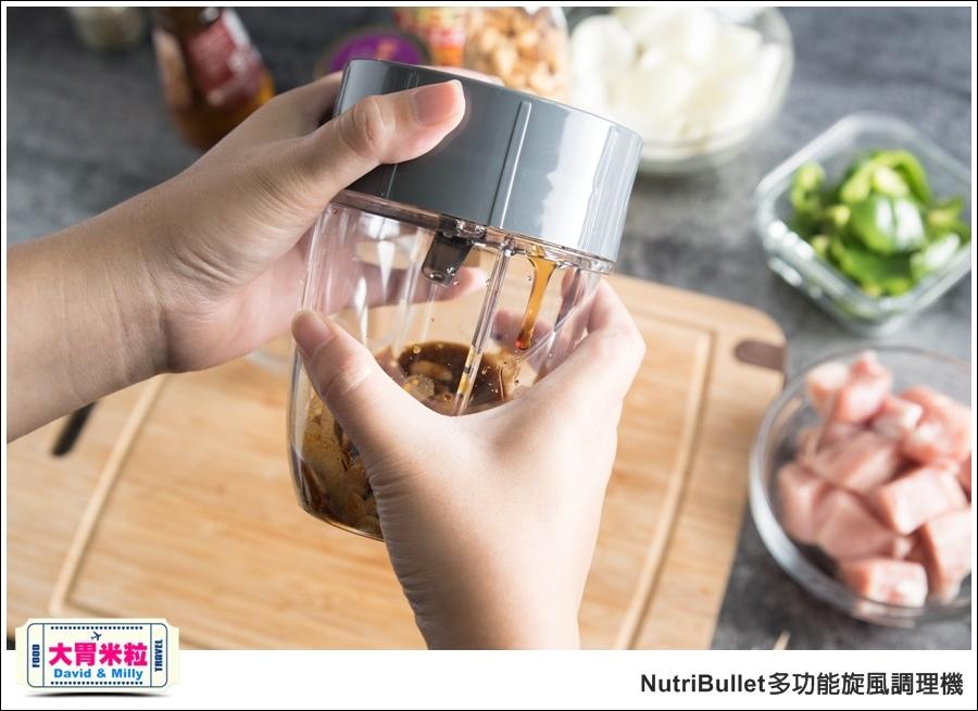 食物調理機推薦@美國NutriBullet高效精萃多功能旋風調理機@大胃米粒_038.jpg
