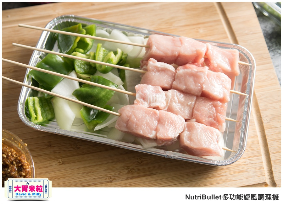 食物調理機推薦@美國NutriBullet高效精萃多功能旋風調理機@大胃米粒_031.jpg