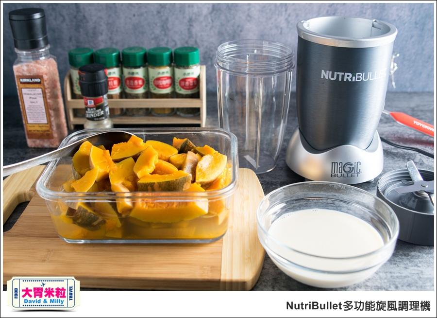 食物調理機推薦@美國NutriBullet高效精萃多功能旋風調理機@大胃米粒_044.jpg