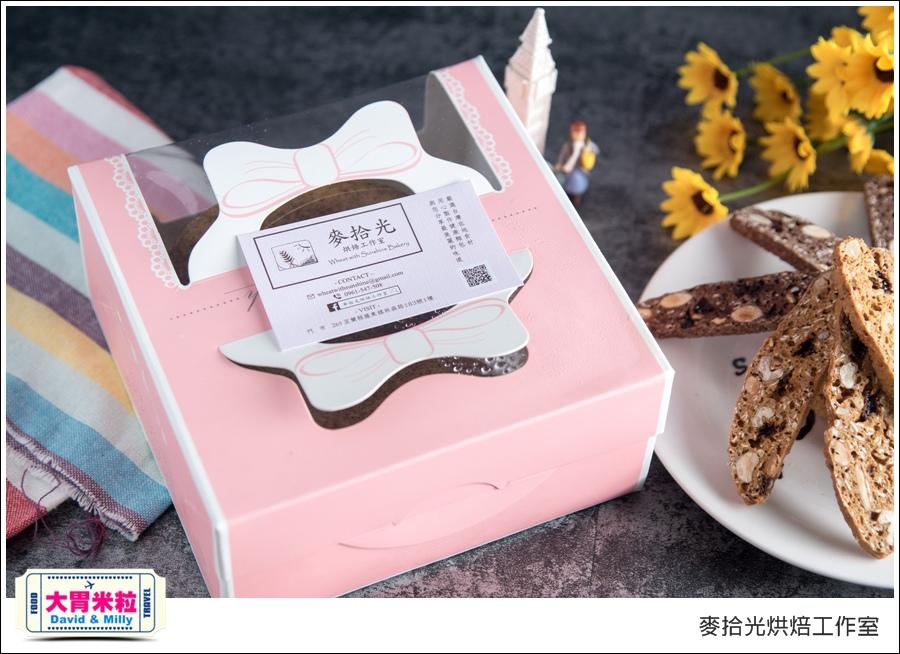 宅配蛋糕推薦@宜蘭麥拾光烘焙工作室@大胃米粒_001.jpg
