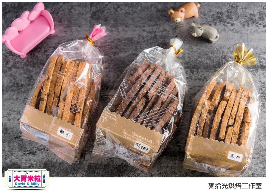 宅配蛋糕推薦@宜蘭麥拾光烘焙工作室@大胃米粒_026.jpg
