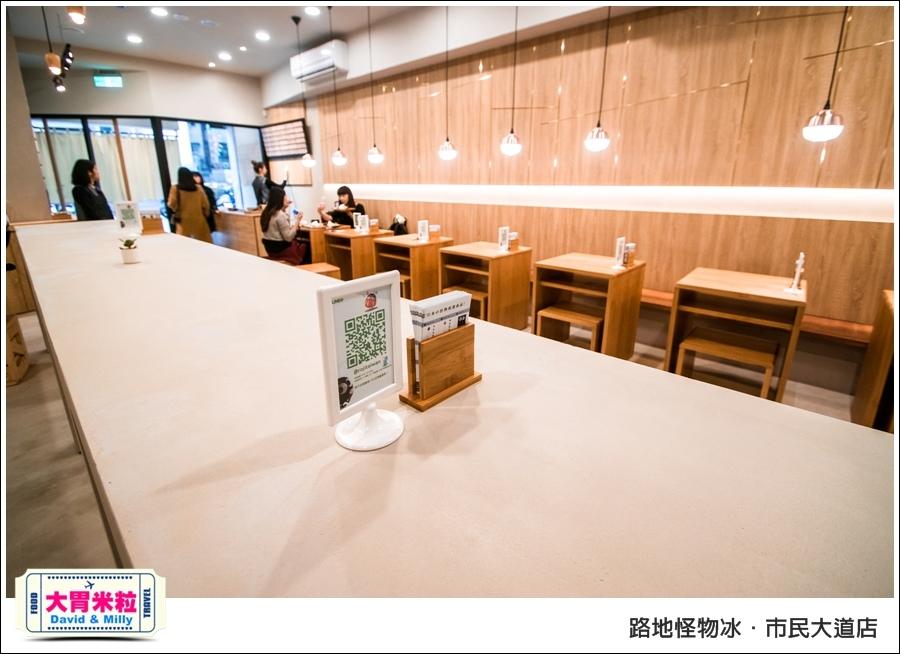 台北冰品推薦@路地怪物冰-台北市民大道店@大胃米粒_011.jpg