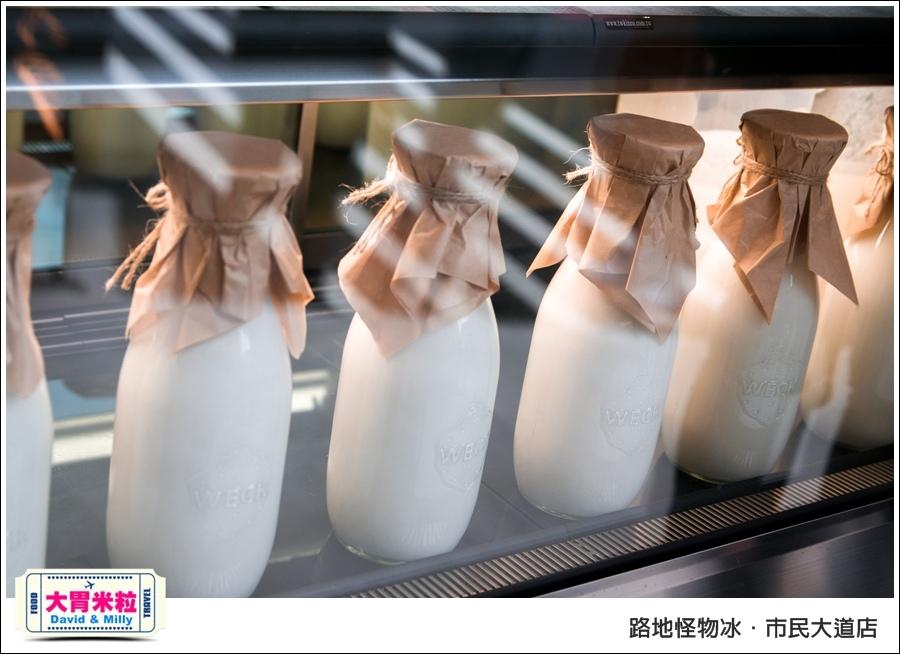 台北冰品推薦@路地怪物冰-台北市民大道店@大胃米粒_067.jpg