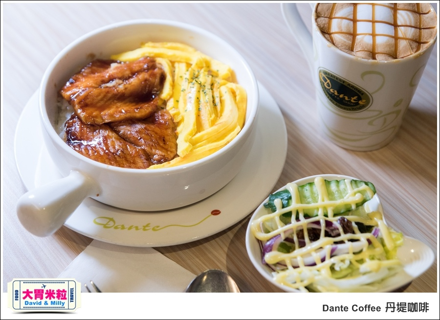 台北咖啡簡餐推薦@丹堤咖啡新品2017@大胃米粒_011.jpg