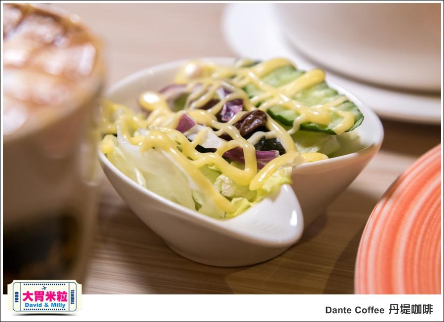 台北咖啡簡餐推薦@丹堤咖啡新品2017@大胃米粒_014.jpg