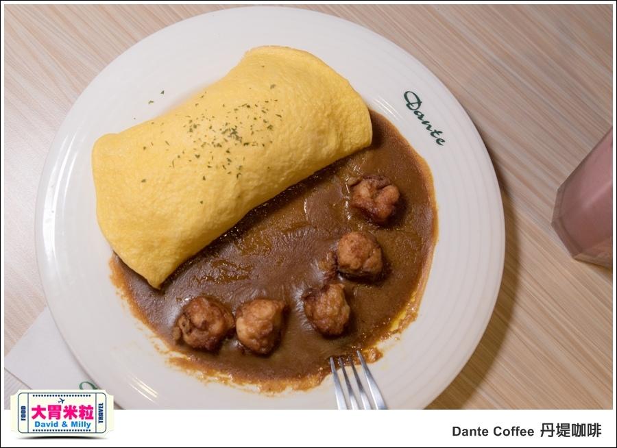 台北咖啡簡餐推薦@丹堤咖啡新品2017@大胃米粒_015.jpg
