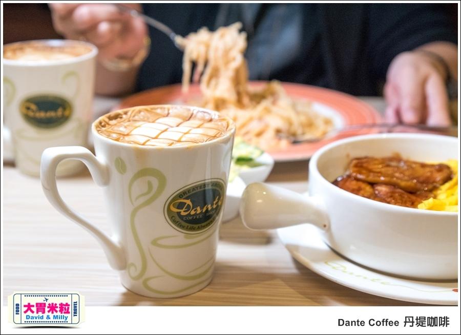 台北咖啡簡餐推薦@丹堤咖啡新品2017@大胃米粒_024.jpg