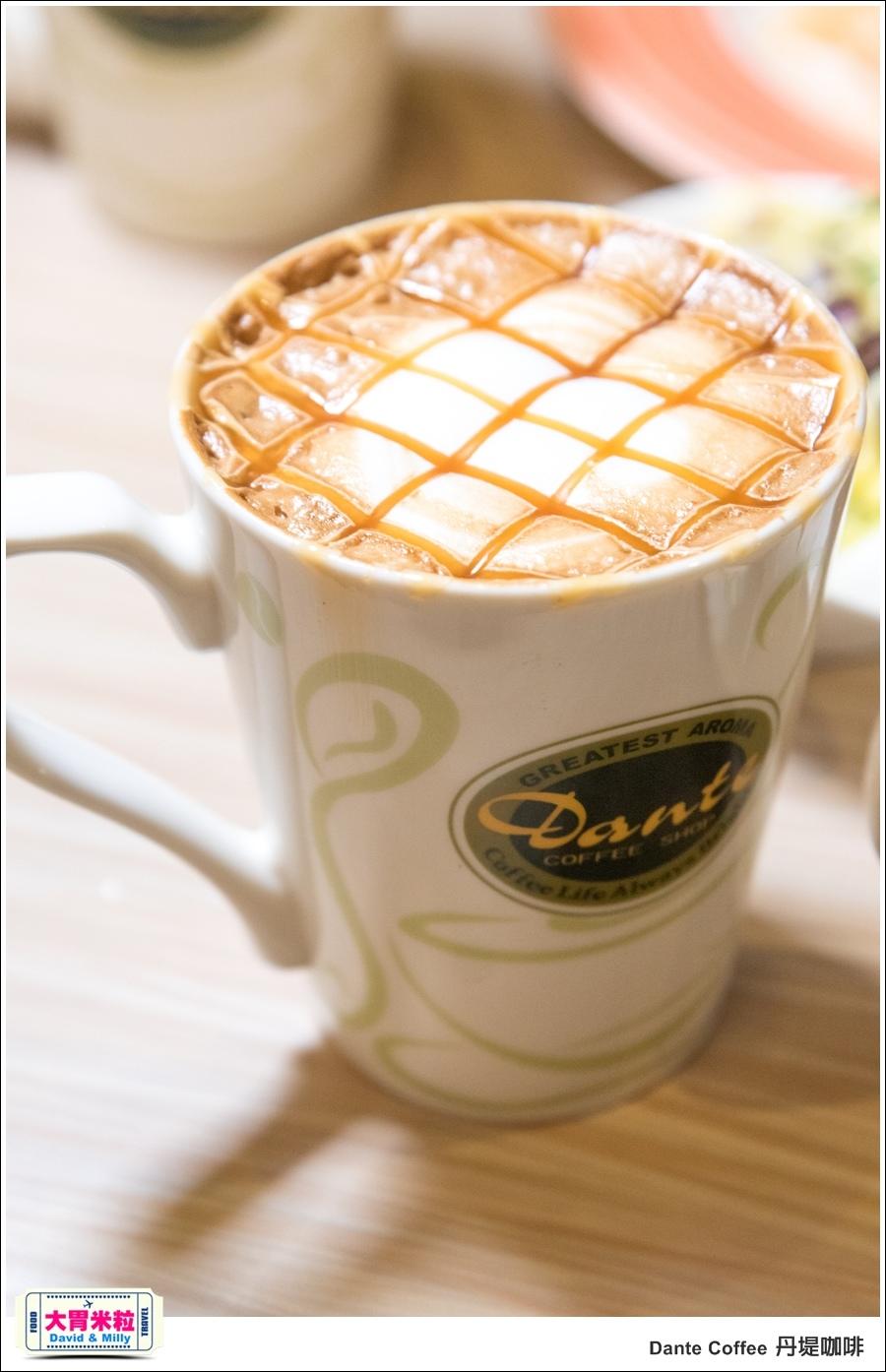 台北咖啡簡餐推薦@丹堤咖啡新品2017@大胃米粒_025.jpg