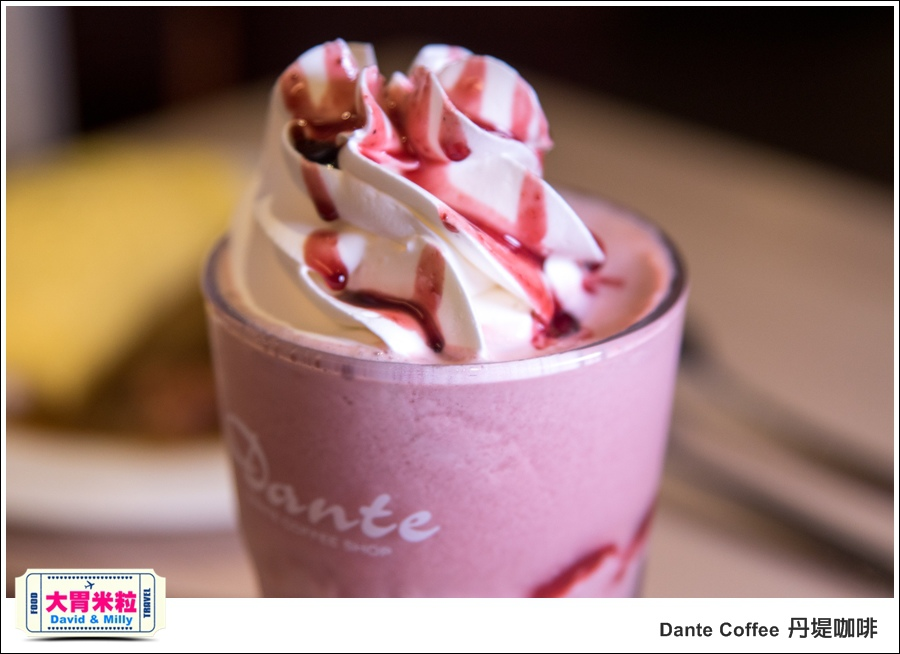 台北咖啡簡餐推薦@丹堤咖啡新品2017@大胃米粒_028.jpg