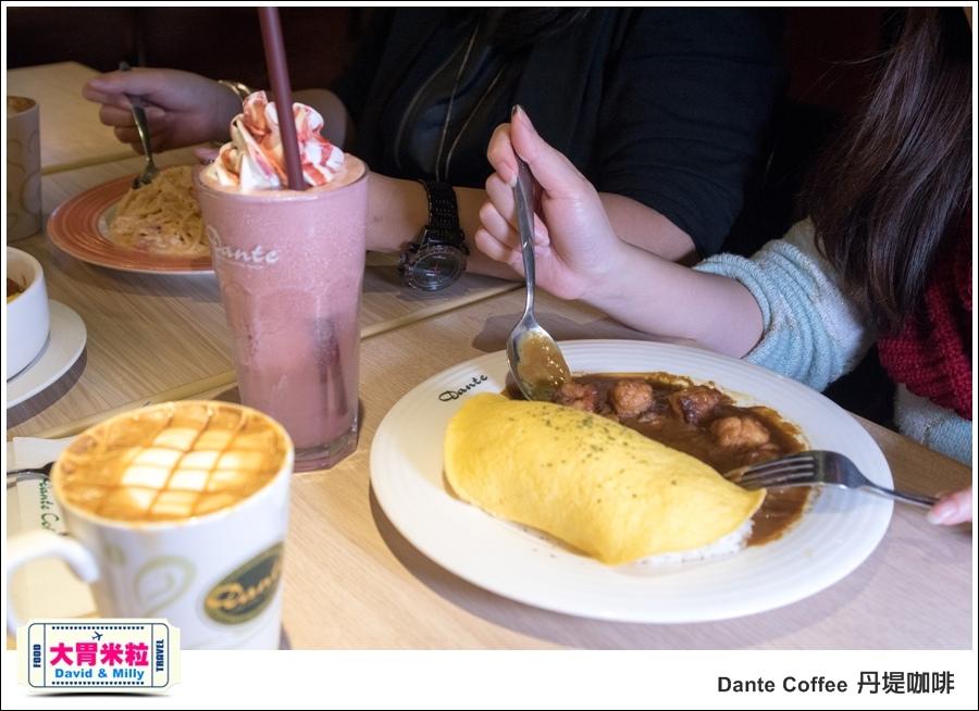 台北咖啡簡餐推薦@丹堤咖啡新品2017@大胃米粒_023.jpg
