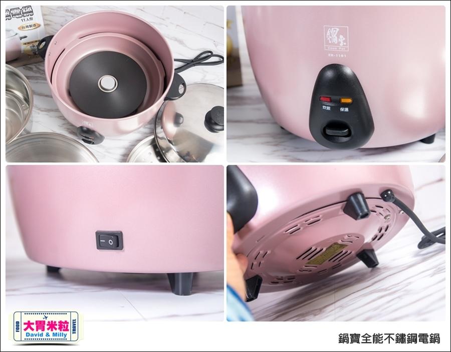 不鏽鋼電鍋推薦@鍋寶不鏽鋼電鍋 粉紅色 @大胃米粒_010.jpg