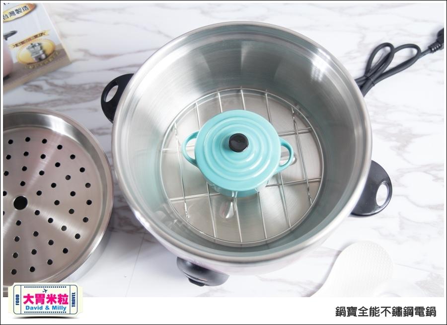 不鏽鋼電鍋推薦@鍋寶不鏽鋼電鍋 粉紅色 @大胃米粒_008.jpg