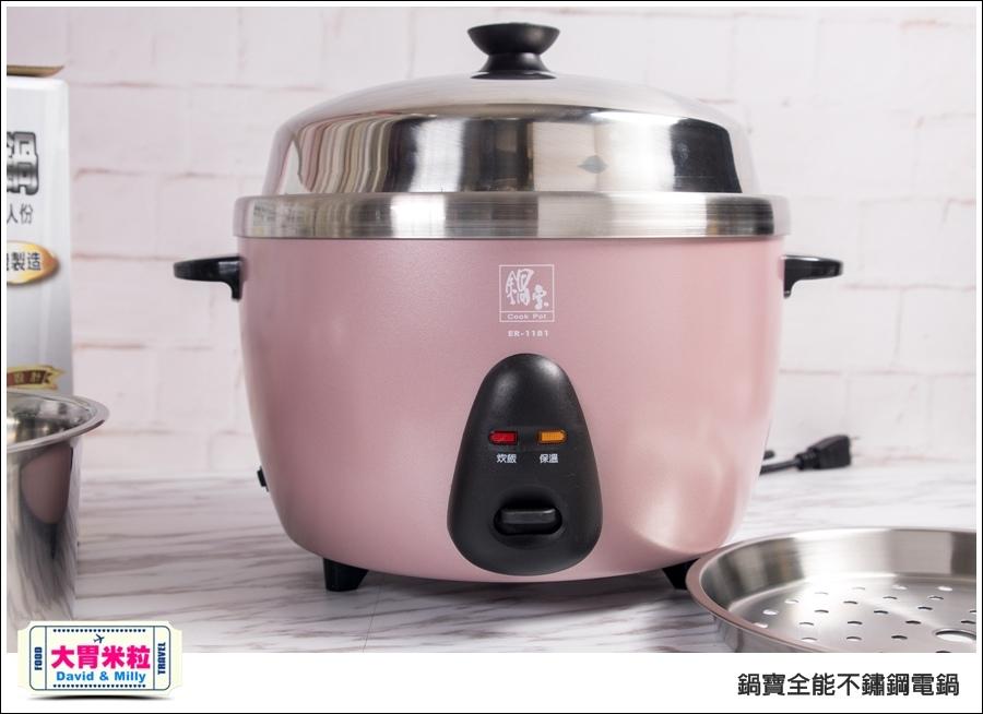 不鏽鋼電鍋推薦@鍋寶不鏽鋼電鍋 粉紅色 @大胃米粒_011.jpg