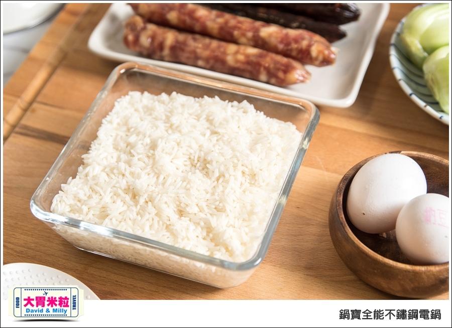 不鏽鋼電鍋推薦@鍋寶不鏽鋼電鍋 粉紅色 @大胃米粒_018.jpg
