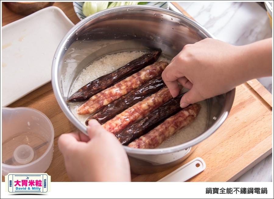 不鏽鋼電鍋推薦@鍋寶不鏽鋼電鍋 粉紅色 @大胃米粒_020.jpg