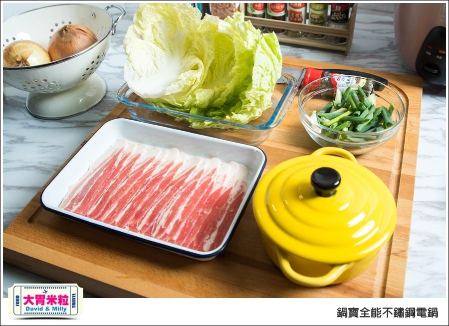 不鏽鋼電鍋推薦@鍋寶不鏽鋼電鍋 粉紅色 @大胃米粒_023.jpg
