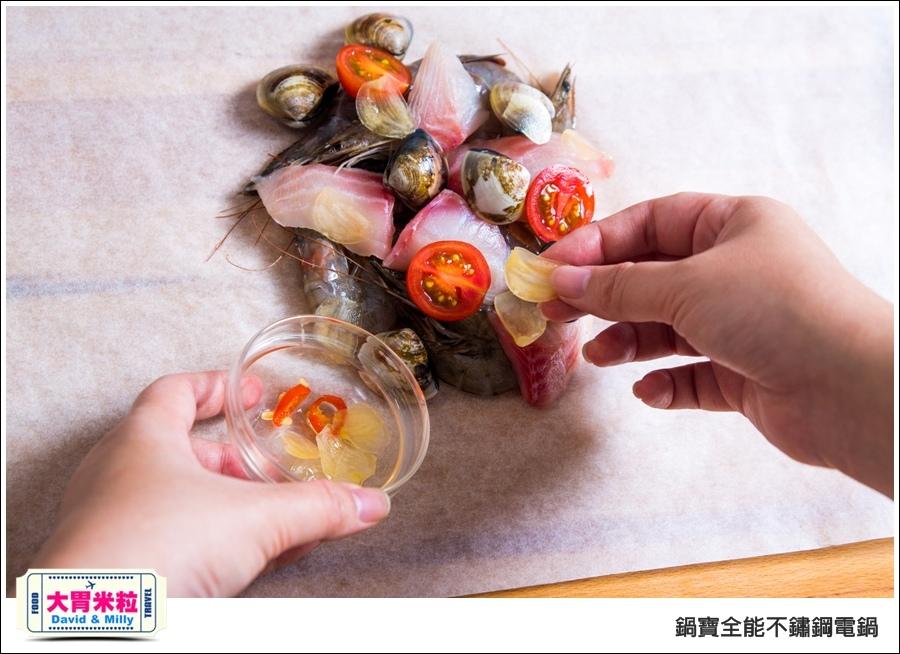 不鏽鋼電鍋推薦@鍋寶不鏽鋼電鍋 粉紅色 @大胃米粒_033.jpg