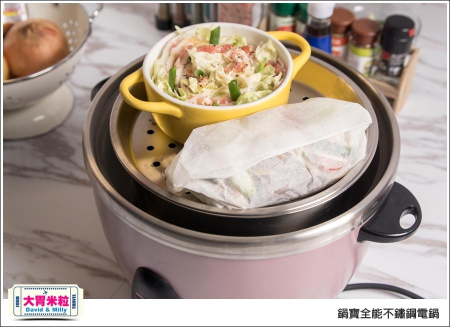 不鏽鋼電鍋推薦@鍋寶不鏽鋼電鍋 粉紅色 @大胃米粒_036.jpg