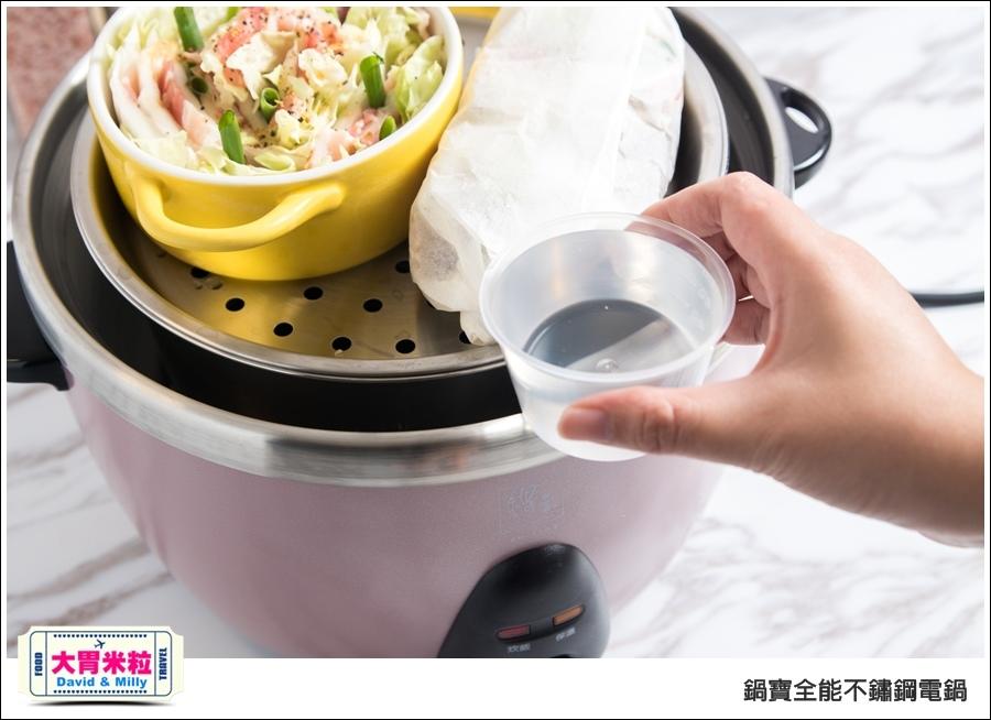 不鏽鋼電鍋推薦@鍋寶不鏽鋼電鍋 粉紅色 @大胃米粒_037.jpg
