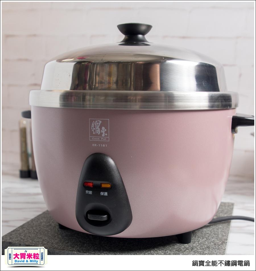 不鏽鋼電鍋推薦@鍋寶不鏽鋼電鍋 粉紅色 @大胃米粒_038.jpg