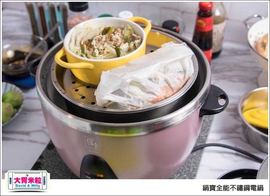 不鏽鋼電鍋推薦@鍋寶不鏽鋼電鍋 粉紅色 @大胃米粒_039.jpg