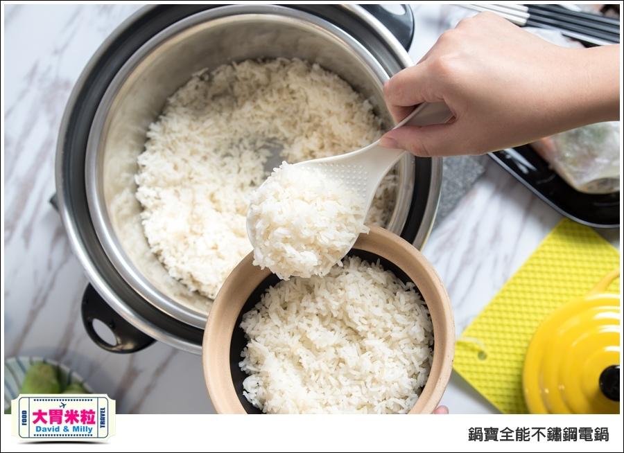 不鏽鋼電鍋推薦@鍋寶不鏽鋼電鍋 粉紅色 @大胃米粒_041.jpg