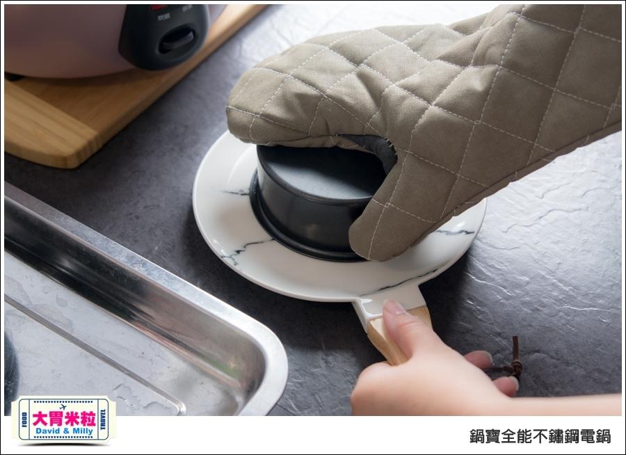 不鏽鋼電鍋推薦@鍋寶不鏽鋼電鍋 粉紅色 @大胃米粒_058.jpg