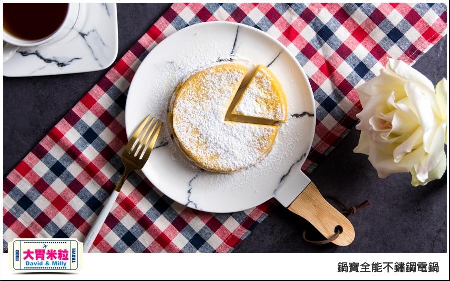不鏽鋼電鍋推薦@鍋寶不鏽鋼電鍋 粉紅色 @大胃米粒_060.jpg