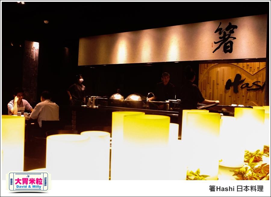 高雄日式料理推薦@帕莎蒂娜箸Hashi日式料理 @大胃米粒_011.jpg