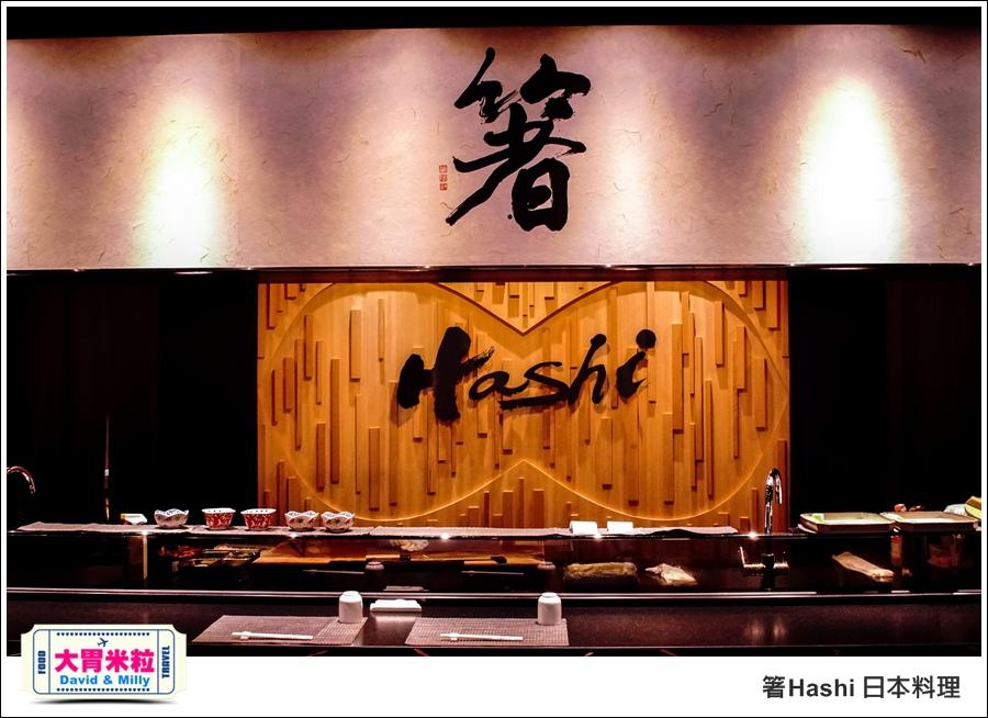高雄日式料理推薦@帕莎蒂娜箸Hashi日式料理 @大胃米粒_012.jpg