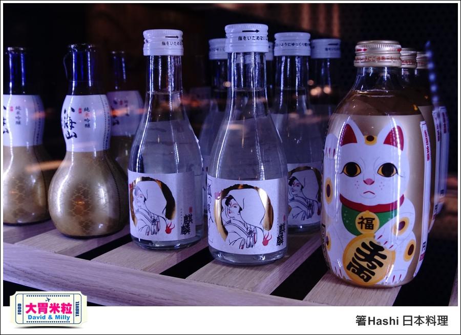 高雄日式料理推薦@帕莎蒂娜箸Hashi日式料理 @大胃米粒_015.jpg