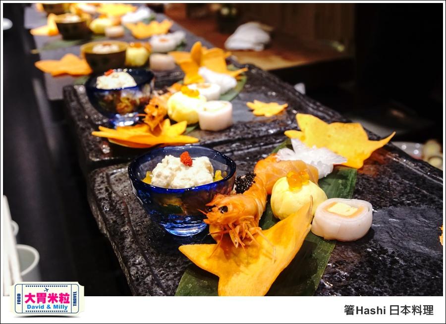 高雄日式料理推薦@帕莎蒂娜箸Hashi日式料理 @大胃米粒_019.jpg