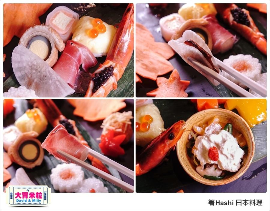 高雄日式料理推薦@帕莎蒂娜箸Hashi日式料理 @大胃米粒_023.jpg