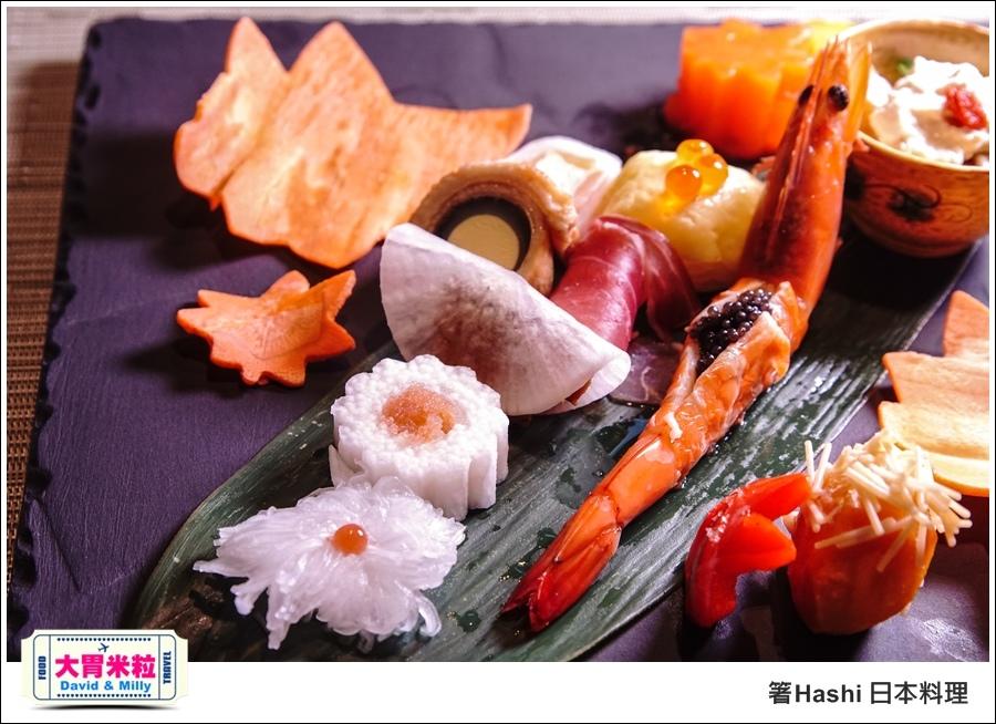 高雄日式料理推薦@帕莎蒂娜箸Hashi日式料理 @大胃米粒_022.jpg