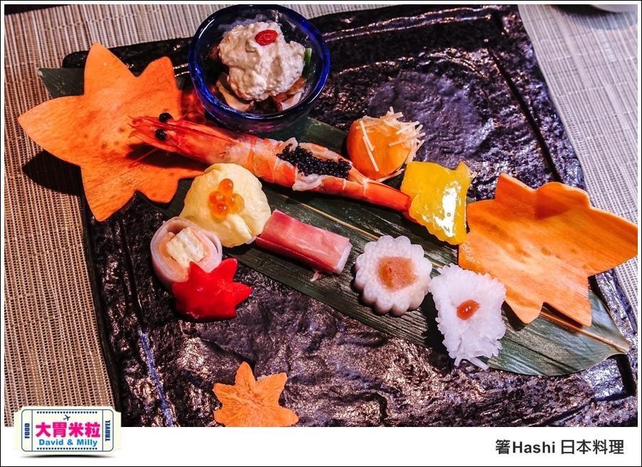 高雄日式料理推薦@帕莎蒂娜箸Hashi日式料理 @大胃米粒_020.jpg