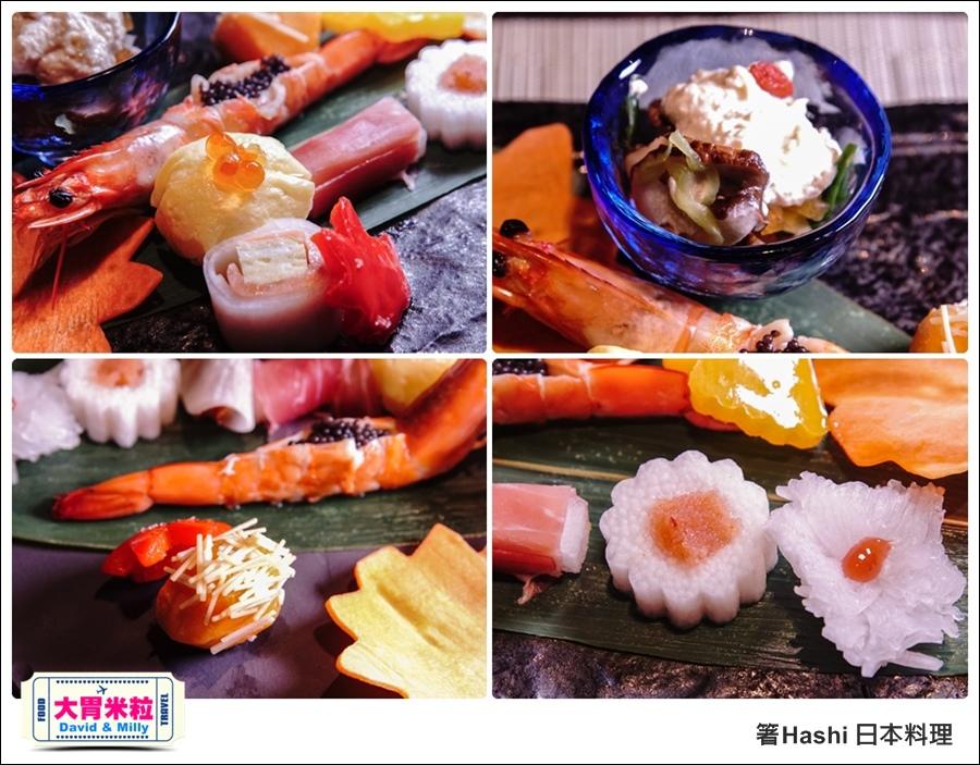 高雄日式料理推薦@帕莎蒂娜箸Hashi日式料理 @大胃米粒_021.jpg