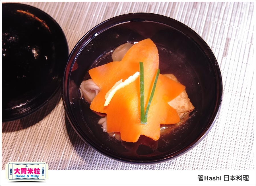 高雄日式料理推薦@帕莎蒂娜箸Hashi日式料理 @大胃米粒_025.jpg