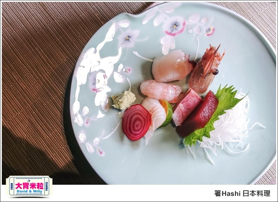 高雄日式料理推薦@帕莎蒂娜箸Hashi日式料理 @大胃米粒_030.jpg