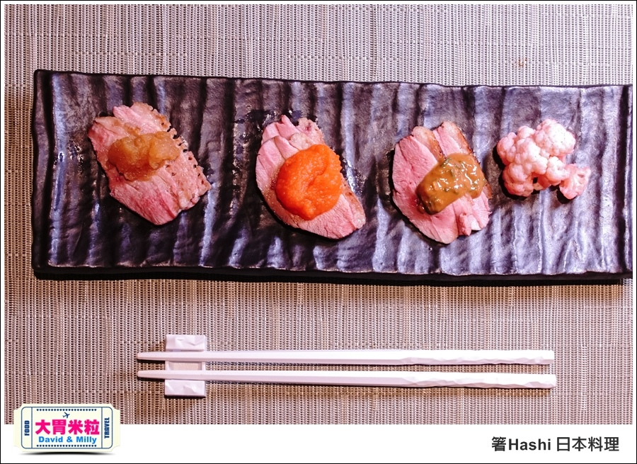 高雄日式料理推薦@帕莎蒂娜箸Hashi日式料理 @大胃米粒_036.jpg