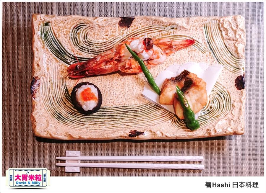 高雄日式料理推薦@帕莎蒂娜箸Hashi日式料理 @大胃米粒_032.jpg